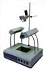 台式照射紫外分析仪