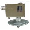 D518/7D上海自动化仪表D518/7D压力控制器
