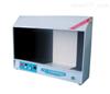 YB-3注射液澄明度检测仪