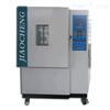 JC150可转样品盘热空气老化箱