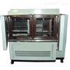 两厢高低温冲击试验箱|两箱冷热冲击试验箱