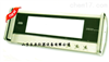 LQD-3B冷光源工业观片灯