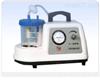 XT-1A电动吸痰器
