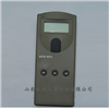 SZG-441C手持式光电转速表