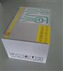 食品安全检测硝酸盐快速分析测试硝酸盐试剂