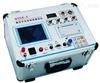 TE3036高壓開關特性綜合測試儀