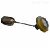 UQZ-1-0001  上海自动化五厂 浮球液位计