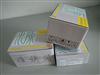在线监测硝酸盐测试盒硝酸盐测试条