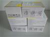 硝酸盐处理检测试剂盒快速测定硝酸盐测试盒