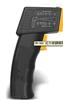 TM-966路昌TM-966|TM966红外测温仪