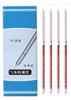 KY-LHX硫化氢检测管