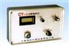 CY-12F型溶解氧分析仪.溶解氧分析仪