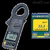 台湾泰仕TES-3064 RS-232介面传输器