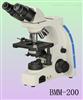 高档生物显微镜BMM-200|双目生物显微镜厂家-上海生物显微镜厂家