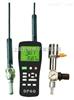 DP60手持式温湿度仪/露点仪