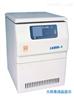 L535R-1万博matext客户端3.0 湘仪离心机 低速冷冻离心机
