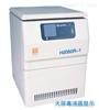 H2050R-1万博matext客户端3.0 湘仪离心机 高速冷冻离心机