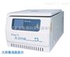 H-2050R台式高速冷冻离心机