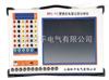WPC-Ⅵ便携式电量记录分析仪