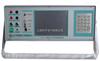 WPDZ電子式互感器校驗儀