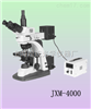 暗场金相显微镜JXM-4000C|金相分析仪价格-上海绘统