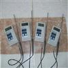便携式建筑电子测温仪推荐便携式建筑电子测温仪 电子测温仪价格