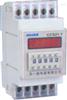 CCS21A-4電子式時間繼電器