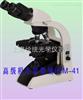 HTM-41C相称显微镜 上海绘统光学仪器厂
