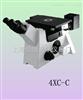 倒置金相显微镜4XC-C 上海绘统光学厂