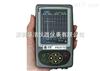 PXUT-T3PXUT-T3 手持超声波探伤仪|友联探伤仪系列含探头线