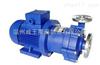 磁力泵生产厂家:CQ型不锈钢磁力驱动泵