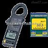 tes-3064[现货供应]中国台湾泰仕TES-3064交直流功率钳表