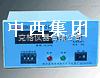 M285312国产氩气分析仪报价