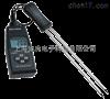 MD7822粮食水分测试仪|特价出售