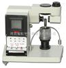 液塑限测定仪(光电式液塑限测定专用)光电式液塑限测定仪
