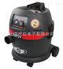 GS-1020工业吸尘器