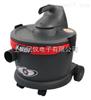 AS-1020工业吸尘器