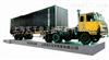 SCS100T数字式汽车衡价格,120吨数字式汽车衡
