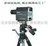 HYD-LM-3多视场瞄点式亮度计 瞄点式亮度计     恒奥德