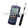 TES-1340热式风速仪(风速计)