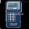 PROVA-100PROVA-100程控校正器