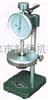 RH-8001橡胶测厚计