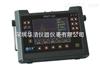 PXUT-U1超声波探伤仪
