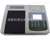 PQD-16N多通道农药残留检测仪