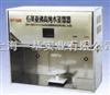 SYA-135石英亚沸蒸馏水器