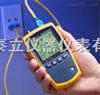 MS2-100美国福禄克网络通信多功能网线测试仪