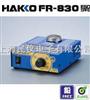 HAKKO FR-830預熱臺