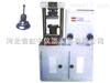 DYE-300电动抗折抗压机,电动抗折抗压试验机,电动抗折试验机