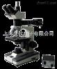 BM-12落,透射显微镜