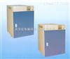DHP-9270隔水式培养箱